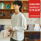 日本品牌 United Athle 5011 頂級柔棉素面長T 5.6 oz【UA5011】