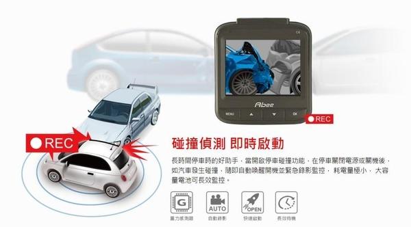 快譯通 ABEE C8 【贈16G】高畫質行車紀錄器 1080P 保固三年 另 快譯通 M6 DOD IS250W PAPAGO D11