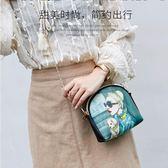 【全館8折】側背包 時尚簡約chic斜背包女