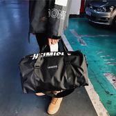 健身包男運動包短途輕便旅行包簡約出差旅游手提包女行李袋大容量 限時八五折 鉅惠兩天