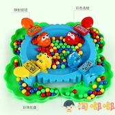 青蛙吃豆玩具兒童親子對戰桌面益智互動青蛙搶豆【淘嘟嘟】