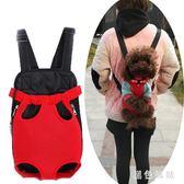 外出背大狗狗的包包寵物外帶包 貓咪胸前背包 泰迪比熊后背包雙肩 PA2207 『黑色妹妹』