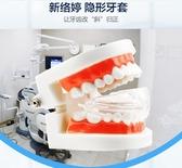 隱形牙套矯正器透明牙齒齙牙地包天保持器盒子夜間磨牙神器 深藏blue