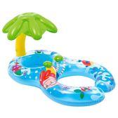 INTEX兒童游泳圈遮陽戲水寶寶坐圈親子溫泉嬰兒母子浮圈0-1-3歲