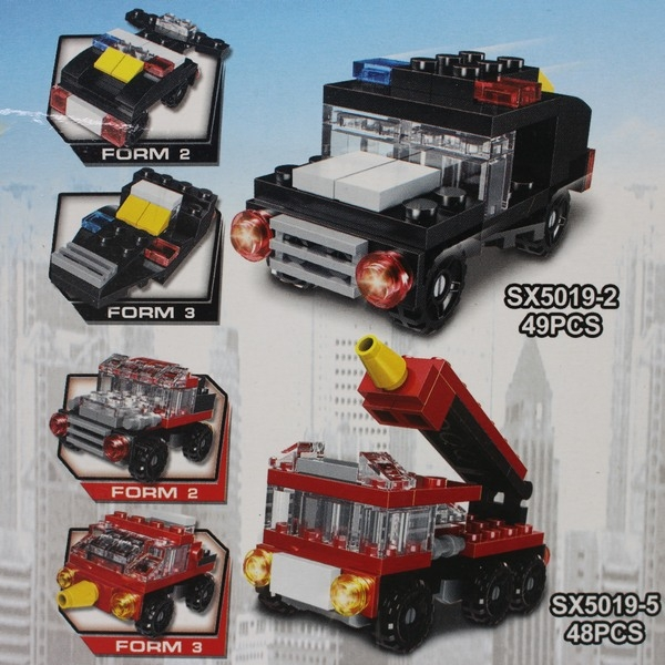 小銘星扭蛋積木 SX5019 城市交通扭蛋積木/一款入(促60) 有6款 蛋型積木 DIY益智積木-鑫