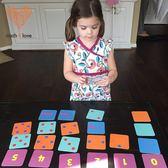 桌遊-MathForLove數學思維游戲桌游TINY POLKA DOT親子益智玩具 花間公主