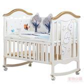嬰兒床 bebivita嬰兒床實木歐式多功能白色寶寶bb床搖籃床新生兒拼接大床