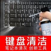 鍵盤清潔展途除塵罐鍵盤清潔清洗清理神器工具筆記本電腦相機手機壓縮空氣LX 嬡孕哺