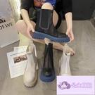 夏季薄款網紗鏤空涼靴厚底煙管短靴煙筒馬丁靴涼鞋女【公主日記】