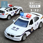 兒童仿真警車合金車車模型男孩110小汽車警察車救護車回力玩具車 快速出貨