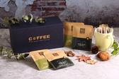春節禮盒.精選濾掛禮盒 咖啡綠商號