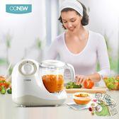 寶寶輔食機嬰兒輔食機蒸煮攪拌一體機輔食研磨器料理