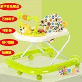嬰兒學步車手推車防O型腿幼兒童男女小孩寶寶多功能防側翻助步車 XW