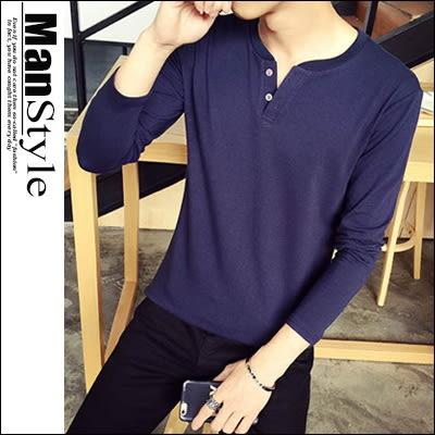 任選2件699長袖T恤韓版純色小V領紐扣裝飾長袖上衣男大尺碼【09B0781】