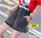 花苞短褲鬆緊腰闊腿牛仔短褲女高腰2020新款韓版寬鬆顯瘦學生A字花苞熱褲 萊俐亞