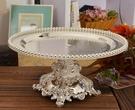 婚慶/烘焙/樣板房鍍銀蛋糕盤/點心西點水果盤珠點邊果盤