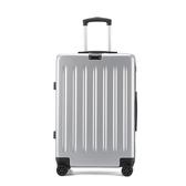 行李箱女網紅ins潮小型20旅行拉桿箱24寸學生皮箱子男輕便萬向輪 浪漫西街