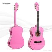34英寸初學者古典吉他尼龍弦女生兒童練習入門玩具樂器配件 DR27020【Rose中大尺碼】