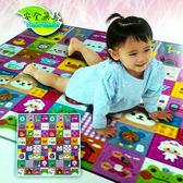 【親親Ching Ching】甜蜜粉寶兒童爬行墊 AKS306-202