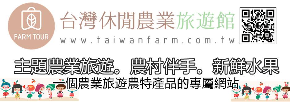twfmall-imagebillboard-ff4fxf4x0938x0330-m.jpg