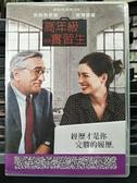 挖寶二手片-0B01-173-正版DVD-電影【高年級實習生】-珍愛來臨-安海瑟威*教會-勞勃狄尼洛(直購價)