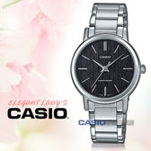 CASIO手錶專賣店 卡西歐 LTP-E145D-1A 指針女錶 不鏽鋼錶帶 黑 髮絲紋錶盤設計 防水