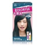 卡樂芙優質染髮霜-極光藍綠50g*2