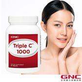 【GNC健安喜】靚白美顏 三效維生素C1000食品錠 90錠