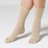 VENEX 中筒羅紋休養襪 [3色可選]