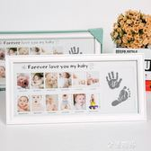 寶寶手足印泥新生兒手腳印12個月生日紀念品兒童嬰兒創意周歲禮物igo 金曼麗莎