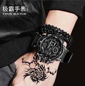 手錶男士多功能機械特種兵運動防水戰術軍錶男戶外成人學生電子錶 QM 向日葵