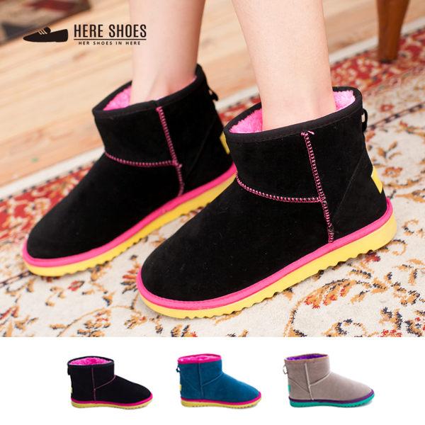 [Here Shoes]韓版螢光撞色雙色 厚毛舖裏 防滑膠底 雪靴 3色─KL366