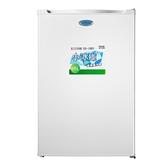 ↙0利率↙【南霸天電器百貨】TECO東元 95L單門直立式冷凍櫃RL95SW 機械式溫控 輕巧外型 強勁凍力