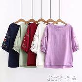 夏季中老年媽媽裝民族風大碼女裝胖媽媽棉麻五分袖刺繡T恤衫 卡卡西
