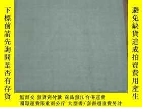 二手書博民逛書店THE罕見ADVANCED LEARNER S DICTIONARY OF CURRENT ENGLISH (最新
