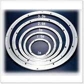 【水晶晶家具/傢俱首選】轉盤專用鋼珠1尺鋁圈~~多尺寸可選SB8381-8
