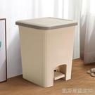 垃圾桶 垃圾桶家用廁所衛生間客廳帶蓋廚房大號有蓋腳踩垃圾圾垃桶手紙簍【凱斯盾】
