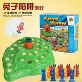 親子互動桌面聚會游戲棋兔子陷阱保衛蘿卜智跳棋益智早教兒童玩具   蜜拉貝爾