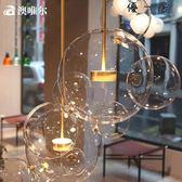 創意個性客廳臥室肥皂泡泡吊燈分子吊燈
