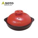 SOTO 家用IH煙燻鍋 ST-128