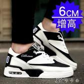 春季學生板鞋內增高男鞋6cm男士休閒鞋男運動鞋厚底氣墊鞋子男潮 卡卡西