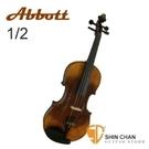 Abbott 小提琴 1/2(附原廠弓/小提琴盒) SN-300