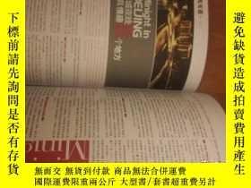 二手書博民逛書店國際區號(INTERNATIONAL罕見AREA)創刊號(商業地產)2005.01Y248368 出版2