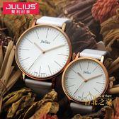 情侶手錶時尚潮流女士手錶夜光腕錶防水簡約學生皮質帶手錶 雙12購物節