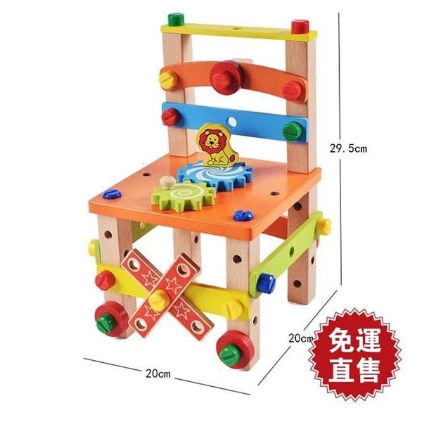 擰螺絲起子兒童螺母組合動手拆卸組裝益智玩具 新年禮物