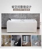 家用成人單人浴缸沖浪按摩高檔別墅衛生間迷你恒溫加熱壓克力浴盆