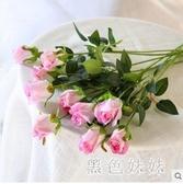 仿真玫瑰花套裝花束假花玫瑰花客廳餐桌擺件花藝插花干花擺設裝飾 aj6547『黑色妹妹』