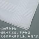 純棉手帕白色扎染全棉印染