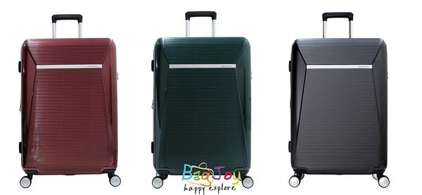 Samsonite 新秀麗 圓夢計畫 ENWRAP GN7 防盜拉鍊 PC 可擴充 飛機輪 行李箱 25吋 (三色)