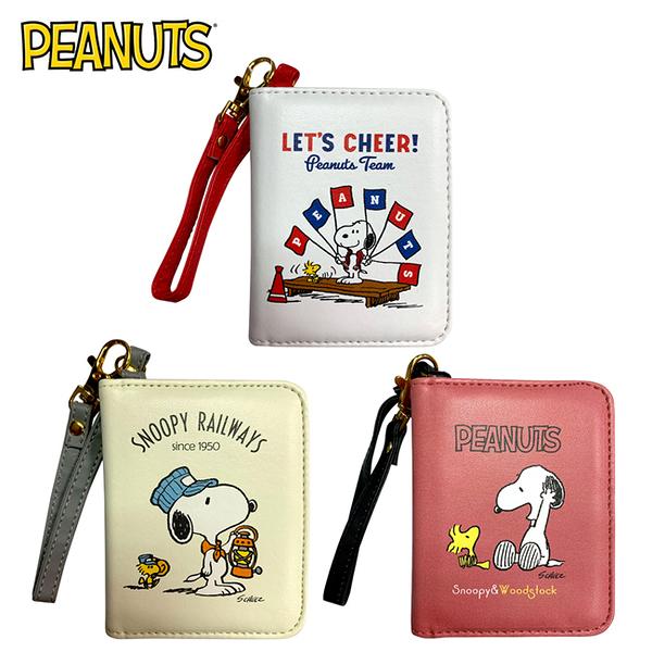 【日本正版】史努比 皮質 摺疊票卡夾 票夾 證件夾 悠遊卡夾 Snoopy PEANUTS 224191 224207 224221